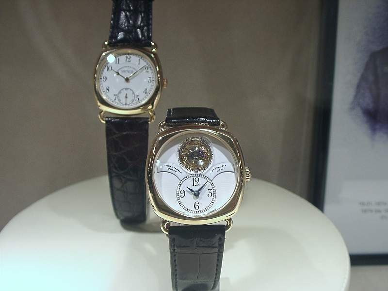 glashutte turbillion2.jpg