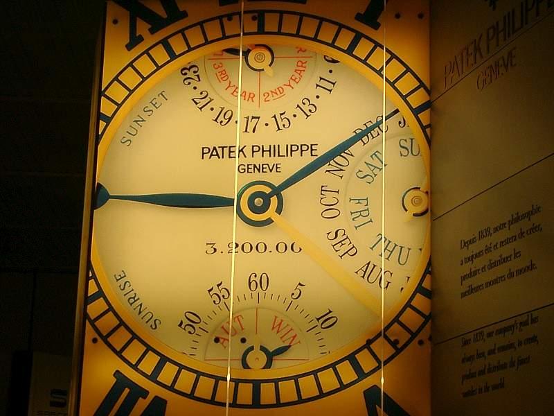 patek philippe sign.jpg